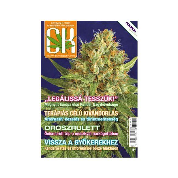 CK MAGAZIN 2015/3 (08. évf. 3. szám)
